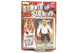 summer slam superstars christian jakks